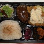 稲穂屋 - 料理写真:ハンバーグ&チキン南蛮
