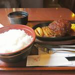 129927023 - 粗挽きビーフハンバーグ定食
