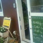 餃子酒家 和楽場 - 雰囲気良い!!