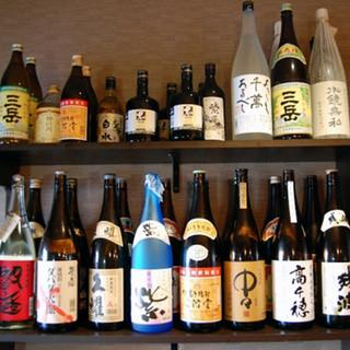 飲み放題セットで4500円~ございます!