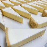 コンディトライ バッハマン - レアチースケーキ