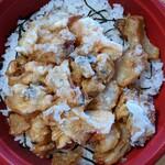 鮮魚とおばんざい 我屋 - いろどり海鮮丼(上)