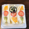 生鮮館やまひこ - 料理写真: