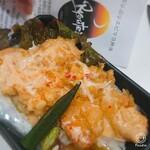Ryoutei - えびマヨ弁当¥540。プリプリの海老マヨ5個!