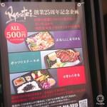 Ryoutei - 奉還町本店さんでの三種類のお弁当メニュー