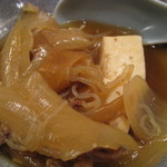 庄や - 肉豆腐。