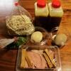 麺家 といろ - 料理写真: