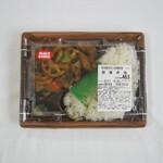 キッチンオリジン - 料理写真:「酢豚弁当」です。