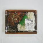 キッチンオリジン - 料理写真:「トマト油淋鶏弁当」です。