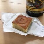 白栄堂 - 料理写真:うまー
