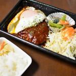 肉屋食堂 - ハンバーグ弁当