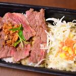 肉屋食堂 - ステーキ丼