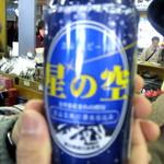 12995820 - アルペンルート限定地ビール「星の空」