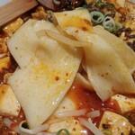 芙蓉苑 - 太麺アップ