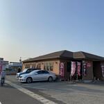 レストハウスポプラ - 明姫幹線沿いの店舗
