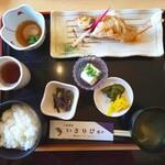 いさりび菊や - 焼き魚定食