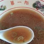 129954240 - 少し黒みを帯びた醤油スープ