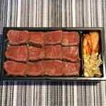 焼肉うしごろ - 極上赤身ステーキ弁当