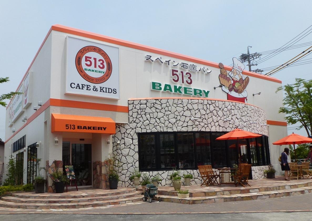 スペイン石窯パン513BAKERY  松阪川井町店