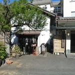 土蔵食亭 - 2012-05-12
