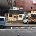 tonkatsuhamaya - 外観