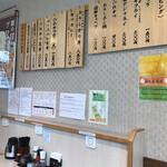 tonkatsuhamaya - 店内、メニュー