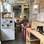 tonkatsuhamaya - 店内