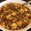 Daizen - 料理写真:日替わりランチの麻婆豆腐