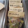 Terasu - 料理写真: