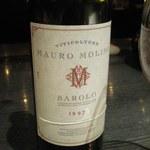 オルティージャ - Mauro Molino  - Barolo 1997