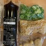 山田製麺所 - つけ出汁(2人前)、薬味セット(ネギ、天かす、生姜)