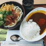 四代目 横井製麺所 - 料理写真:ミニらいすカレーセット 570円(税込)