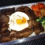 129977919 - 焼肉弁当(カクマク) 2,000円