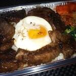 129977920 - 焼肉弁当(カクマク) 2,000円