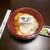 東家  - 料理写真:特製カツ丼