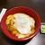 東家  - 料理写真:カツ丼アップ