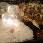 日食フーズ  - 料理写真:あち:肉野菜弁当