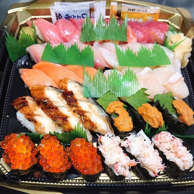この近くのくら寿司