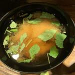 天麩羅バル 秋光 - カチョー味噌にお湯を注いで三つ葉を入れただけの味噌汁
