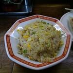 亀戸ぎょうざ - 炒飯(並)