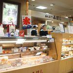 みはし  - お店は池袋東武の地下1階にあります。