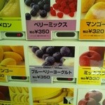 タカノフルーツテラス - ほとんど売れ切れ・・