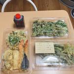 天ぷら屋 幸たろう - 料理写真:天つゆ、天盛、山菜天盛(2パックで1300円)