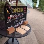 Osteria & Bar GONZO -
