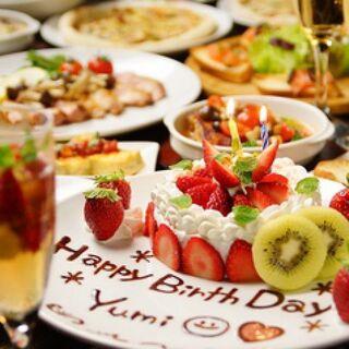 誕生日や記念日のお祝いもお任せください!