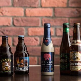 【ベルギービール】多種多様な味わい、個性を楽しむ