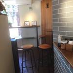 バン コーヒー バイロン ベイ - 店内イートインスペース