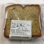 バン コーヒー バイロン ベイ - レモンケーキ 包装裏面 「変わっている空間」?(変な日本語表示)