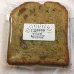 バン コーヒー バイロン ベイ - 抹茶と小豆のケーキ 包装時