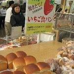 13733 - いちご食パン